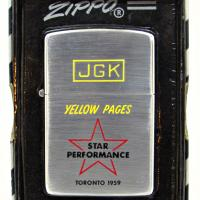 1959 Canadian Yellow Pages Award Zippo.JPG