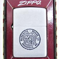 1960 Zippo Meredith-Roane, Annapolis, MD
