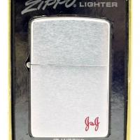 1970 Zippo Lighter - Johnson & Johnson New Brunswick