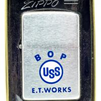 1974 Zippo Lighter - United States Steel. E.T. Works