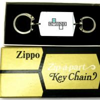 1970's Zippo Zip-A-Part Keychain With Advertising