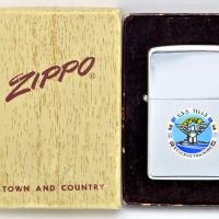 1956 Zippo Lighter Airbrushed Town & Country USS Tills Reserve Training