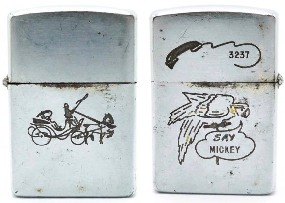 1953 Zippo Employees Lighter